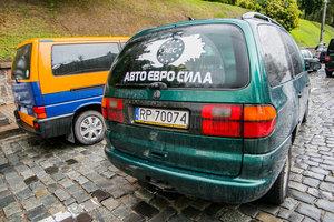 """Владельцы авто на """"евробляхах"""" решили приостановить акцию протеста"""