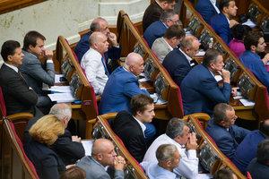 Не под елочку: Рада приняла бюджет-2019