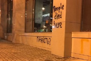 Конфлікт біля Будинку профспілок: проведуть розслідування застосування поліцією спецзасобів