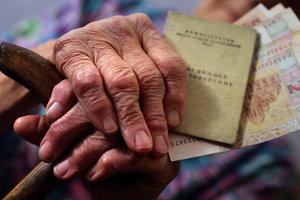 Мінімальна пенсія в Україні зросте на 62 гривні