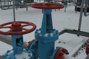 Газ для украинской промышленности станет дешевле