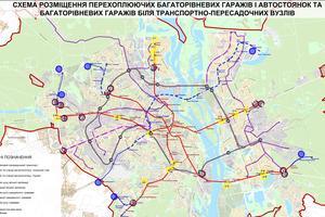 Перехватывающие парковки в Киеве: подробности