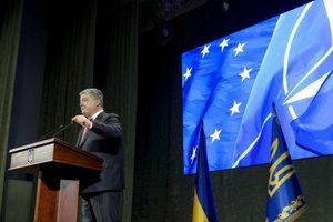 Порошенко объяснил, что даст Украине членство в ЕС и НАТО