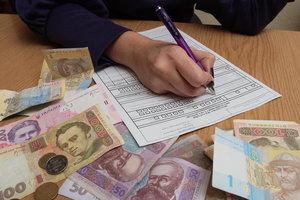 Пенсии, налоги, акцизы и цены: что изменилось в Украине за неделю
