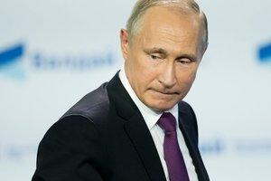 Украина протестует в связи с визитом Путина в Крым