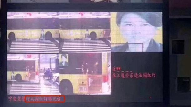 Картинки по запросу Система выписала штраф предпринимательнице по имени Дун Минчжу