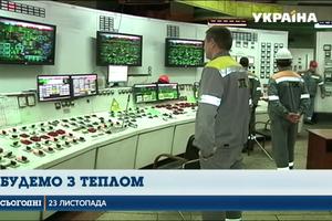Уголь из Африки прибыл в Одессу для украинских ТЭС