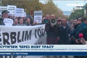 В Албании в стычках с протестующими пострадали 12 полицейских