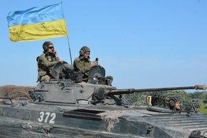 """""""Успокоит"""" врага, прикроет пехоту ВСУ: кто несет основную тяжесть боев на Донбассе, видео"""