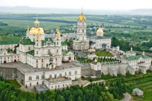УПЦ МП отреагировала на отмену передачи Почаевской лавры