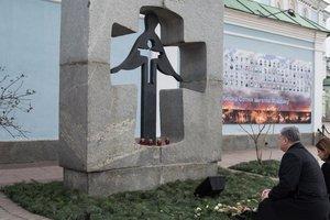 85 лет Голодомору: украинские политики обвинили в геноциде Кремль
