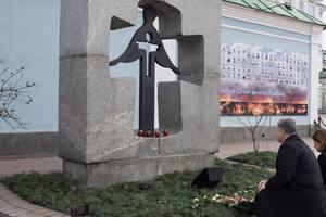 Порошенко: Ответственность за Голодомор не имеет срока давности и лежит на России