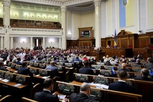 Парубий созывает внеочередное заседание Верховной Рады