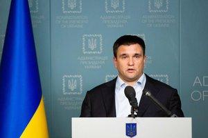 Украина требует от РФ вернуть захваченные в Азовском море судна и освободить пленных