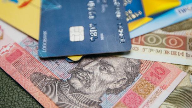 Как военное положение повлияет накурс гривни: объявление  НБУ