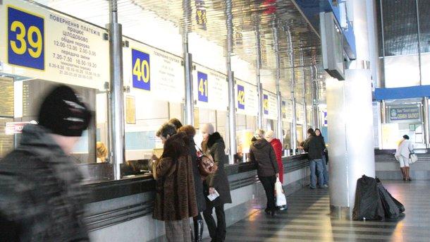 Ukraine has restarted its ticket sales