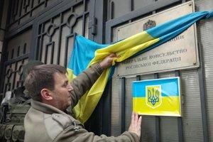 В Одессе прошел митинг у консульства России: дипломатов взяли под усиленную охрану