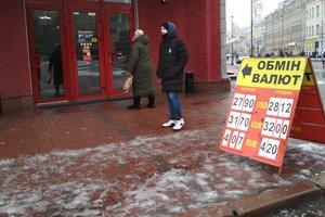 Агрессия РФ и возможное военное положение взвинтили курс доллара в Украине