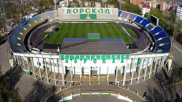 Stadium in Poltava will take the match LE