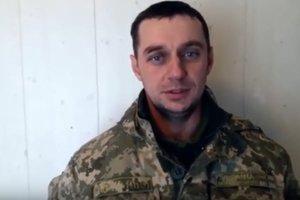 """ФСБ показала """"допрос"""" захваченных украинских моряков: видео"""