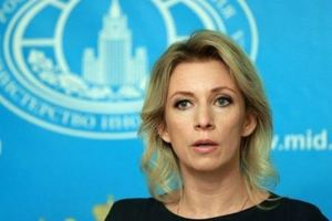 Захарова прокомментировала провал РФ на заседании Совбеза ООН