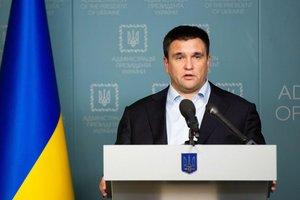 МИД выступает за введение биометрического визового режима с РФ