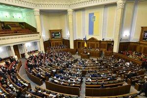 Парламент обратился к международному сообществу в связи с агрессией РФ в Азовском море