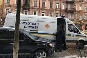 В Киеве эвакуировали сотрудников Хозяйственного суда, ищут бомбу