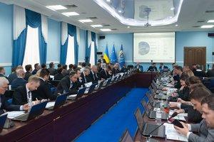 ДТЭК Нефтегаз провел важную для энергетики Украины международную конференцию