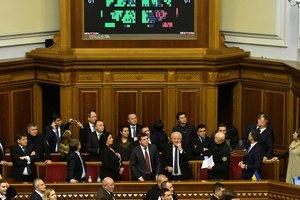 Путаница с датами: когда начнется и когда закончится военное положение в Украине