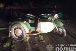 ДТП в Запорожской области: из-за пьяного мотоциклиста погиб его пассажир