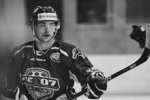 В Словакии умер 21-летний хоккеист