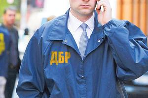 Госбюро расследований начало работу: уже открыто два дела по взяткам