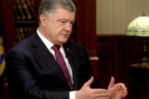 В случае агрессии мне потребуются минуты, чтобы организовать эффективную защиту Украины - Порошенко