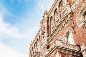 Как устроен украинский рынок безналичных операций - данные НБУ