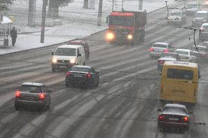 Непогода в Украине: водителей предупредили о гололеде на дорогах