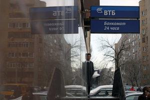 """НБУ объявил банкротом """"дочку"""" российского банка в Украине"""
