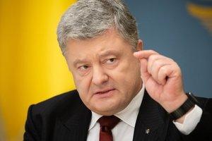 Президент: Будем бороться всеми имеющимися средствами для возвращения захваченных РФ украинских моряков