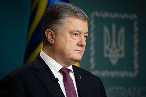Путин больше не скрывает, что это был его приказ расстрелять корабли Украины – Порошенко