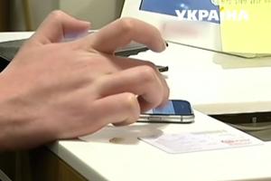 """Карманники устроили """"охоту"""" на украинцев: что делать, если украли телефон"""