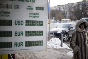 НБУ объяснил, почему из-за военного положения взлетел доллар