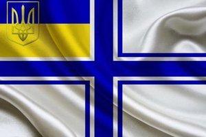 В центре Запорожья поднимут флаг Военно-морских сил Украины