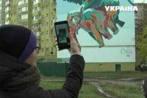 """В Ровно появился первый в Украине """"живой"""" мурал"""