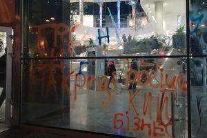 Протест в Ocean Plaza завершен, работники второй день отмывают окна