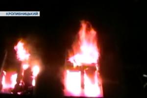 В центре Кропивницкого произошел масштабный пожар
