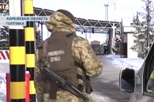 Пограничники усилили охрану границы с Россией