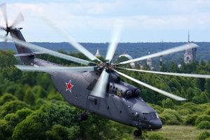 В России разбился вертолет: названы причины случившегося