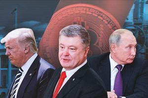 В Украине начало действовать военное положение: итоги дня