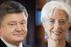Лагард заверила, что введение военного положения не повлияет на сотрудничество с МВФ