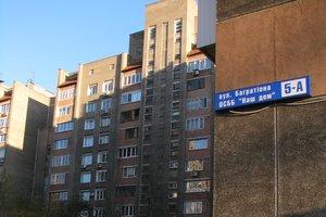 В Украине ввели аттестацию для управляющих многоквартирных домов